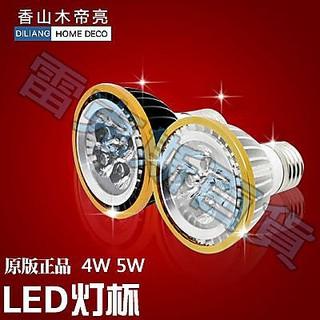 led燈杯球泡燈泡黑色寬電壓e27 mr16 gu1 0節能燈促銷220v射燈杯照明 每個165元 5各一組起賣