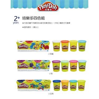 小猴子玩具鋪~全新正版㊣孩子寶代理-培樂多黏土 四色組補充罐~(隨機出)特價:100元/組