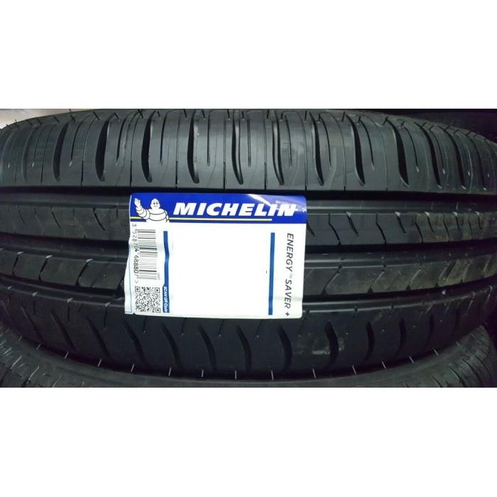 +超鑫輪胎鋁圈+ MICHELIN 米其林 ENERGY SAVER+ 195/60-16