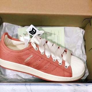 Adidas originals superstar II rize edition S82579