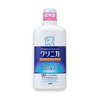日本獅王LION 固齒佳酵素漱口水450ml(0酒精新包裝)