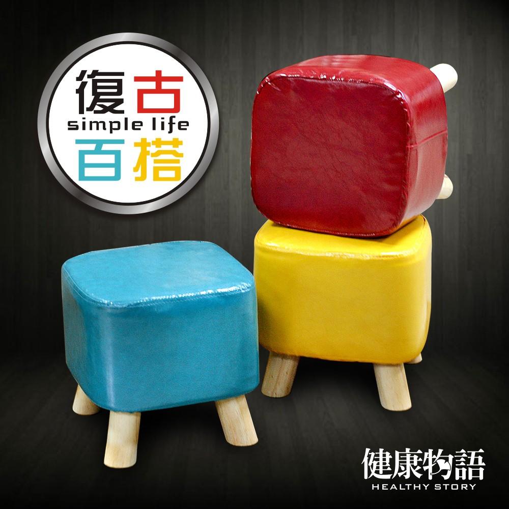 (健康物語)馬卡龍實木穿鞋椅/凳(PU材質)【共5色】方形椅/方凳/椅凳/矮凳/沙發/實木/凳子