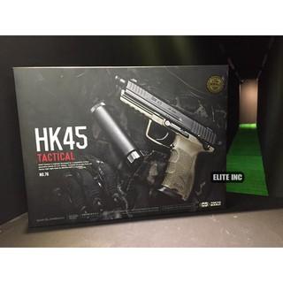 Elena | 全新 現貨 Marui 日本製 頂級 HK45 GBB 後座力 瓦斯槍 11846