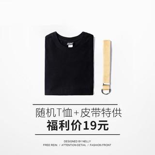 【Reborn潮館】小尼力 老客戶 潮牌 2件裝 年中福袋