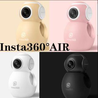 Insta 360°Air 360度全景攝影機