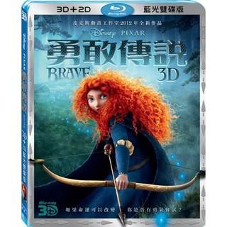 AV視聽小舖藍光 ( BD ) 勇敢傳說 3D+2D 藍光雙碟版 Brave