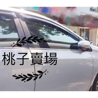 桃子賣場-Daihatsu 大發 Myvi 優質晴雨窗