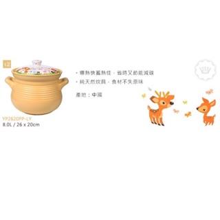 CeraVita 韓國 小鹿斑比 陶鍋 燉鍋