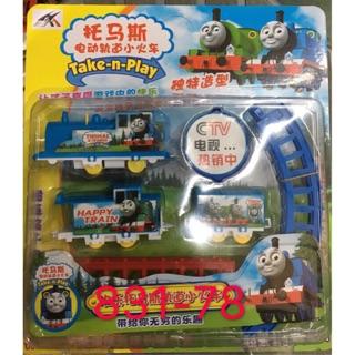 【三百店鋪】限時優惠4/20-4/30 湯瑪士,小火車,軌道車,玩具組