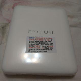 HTC U11 128G/6G 銀藍色 現貨未拆封 限台中,新竹面交