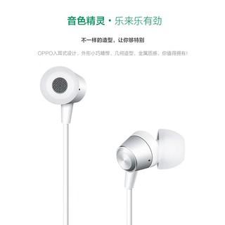 OPPO 耳機入耳式音樂線控耳機R5 R9 N1 N3 U3 A33 R7s plus 入