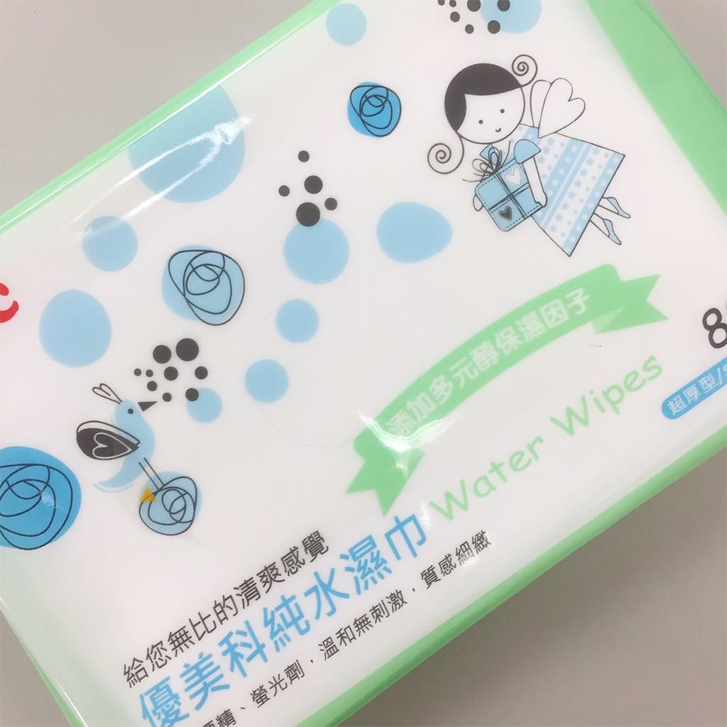 [ 箱售 ] 超取最多一箱 宅配二箱 優美科 厚型超純水濕紙巾 80抽 / 厚型 純水 濕紙巾 濕巾 純水濕紙巾