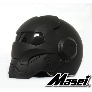 Masei 瑪星兒-鋼鐵人安全帽