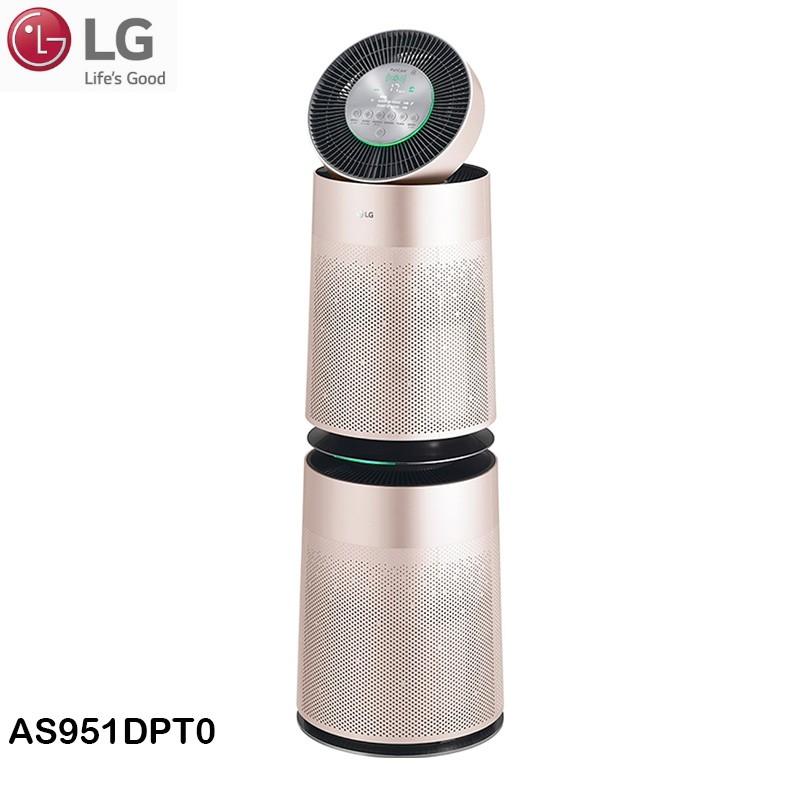 LG 樂金 17-28坪 Wifi遙控PuriCare 360°雙層空氣清淨機 AS951DPT0