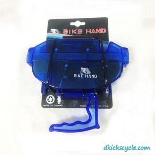 台製!! 自行車鍊條洗滌工具 洗鍊器 免拆卸鍊條 洗滌器