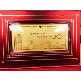 (限量發售)統一集團50週年慶 紀念金鈔票 統一50 50週年慶  周大福 金鈔 足金999.9 足金 限量版