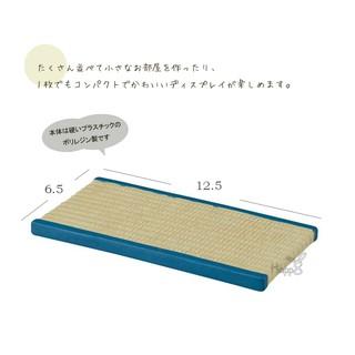 【Happy8】DECOLE concombre 塌塌米 攝影道具 微景觀 公仔