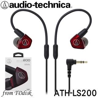 ATH-LS200日本鐵三角 雙單體 A2DC可換線式 入耳式耳機  ATH-IM02 新版