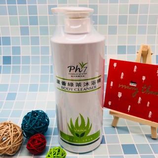 澎湖農會 蘆薈綠茶沐浴精750g
