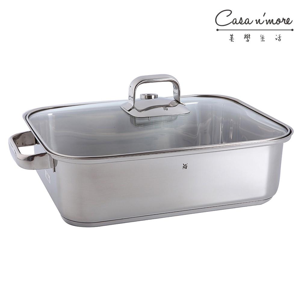 WMF 萬用健康鍋 小 不鏽鋼鍋 炒鍋 平底鍋 蒸鍋 油炸鍋