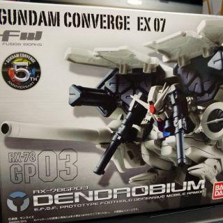 Gundam converge EX07 RX-78 GP03,EX12 NEUE ZIEL