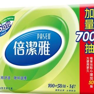 PASEO倍潔雅超質感抽取式衛生紙150抽X84包/箱  150抽X60包/箱 100抽X84包/箱