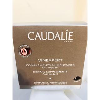 歐緹麗Caudalie 葡萄蔓活顏膠囊 30粒 新 泰奧菲葡萄籽 Caudalie 一盒 520元 現貨