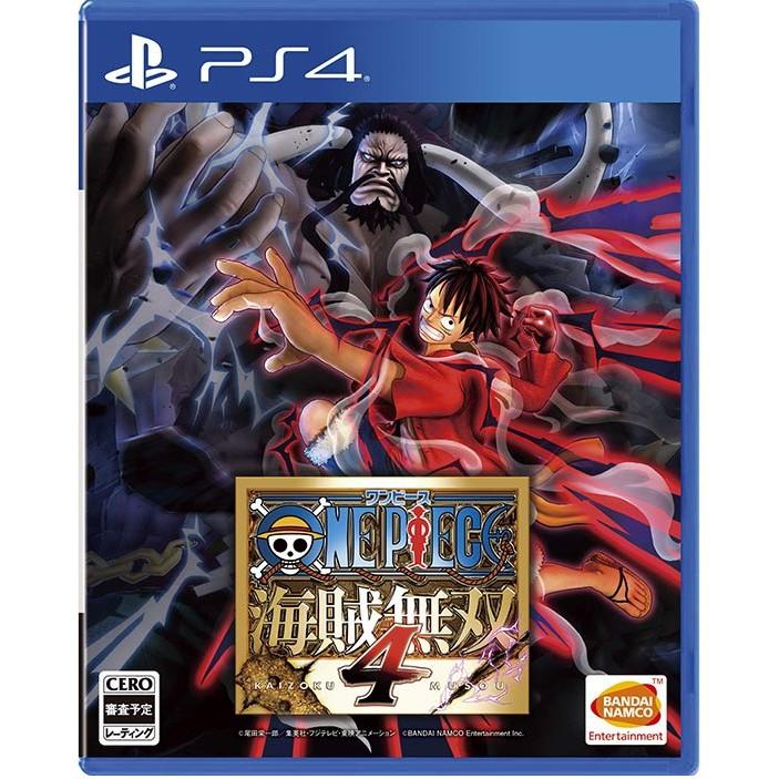 【現貨不用等】PS4 航海王 海賊無雙4 中文版 海賊王 海賊王無雙4 全新未拆 海賊無雙四 航海王四