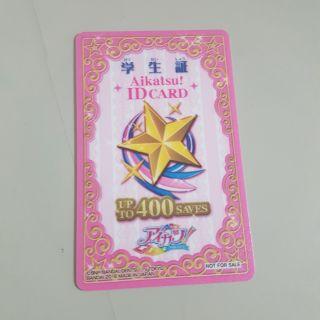偶像學園ID卡