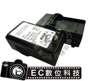 【EC數位】RICOH DMW-BCE10E CGA-S008 R7 R8 R10 CX1 DB-70 FX55 充電器