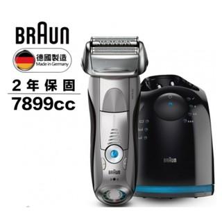 德國百靈BRAUN-7系列智能音波極淨電鬍刀7899cc(超便宜)