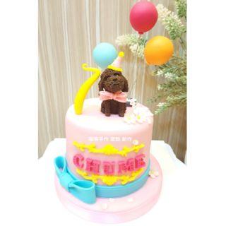 喵喵手作 紅貴賓寵物造型4吋翻糖蛋糕 (寵物可食用 無糖 無油)