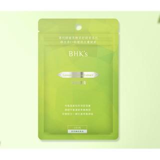 ╪荳荳本舖╪ 現貨販售中 新品上市!!熱銷中~ 公司貨 BHK's 淨荳膠囊30顆/包