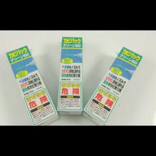 「現貨」日本進口【AZUMA】黑霉剋星  日本-AZ(附刷頭+擠頭) 浴室除霉,矽利康/水泥細縫除霉