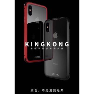 芽芽GLASS 金屬邊框 金剛系列 iPhoneX / IPhone10 玻璃保護殼  高清透明 9H抗刮