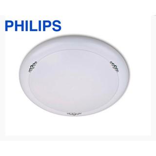 【飛利浦經銷商】PHILIPS 飛利浦 32896 三燈壓克力吸頂燈