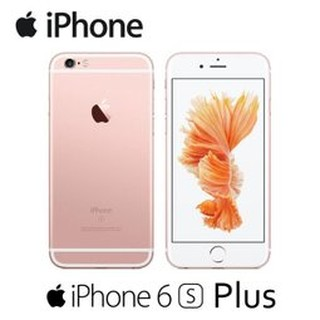 Apple iPhone 6s Plus(16G) Apple Certified pre-owned版 原廠整新機
