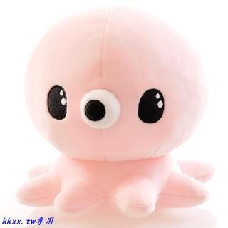 【現貨】潮IAEA 《藍色大海的傳說》粉色章魚公仔電視同款抓機娃娃八爪魚毛絨玩具