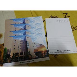 大洗飯店限定 紀念明信片