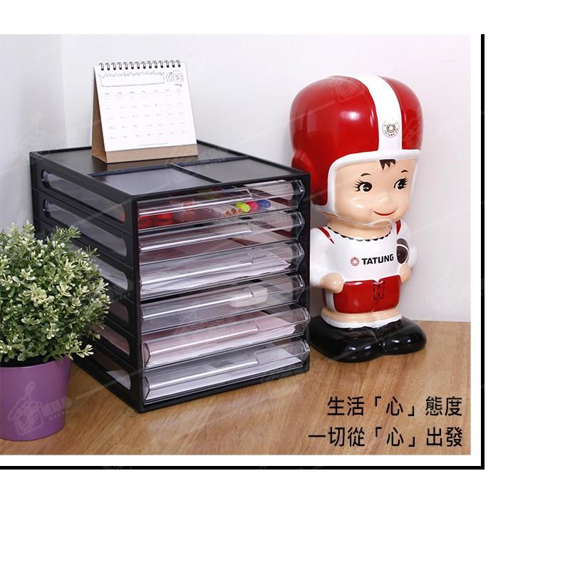 免運費 輕鬆收納享受生活~台灣製BA03011透明抽屜桌上六層收納櫃 置物櫃 整理箱 收納櫃 收納箱 公文資料櫃