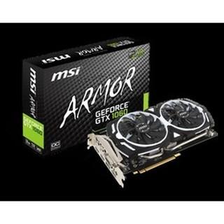 (詢價直接折扣) 微星 GTX 1060 ARMOR 6G OCV1 GTX1060