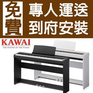 【贈原廠防塵套】全新原廠一年保固公司貨 河合 KAWAI ES110 ES-110 數位鋼琴 電鋼琴 ES-100升級