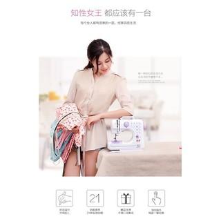 [免運費]密密縫505A升級版迷你小型臺式鎖邊縫紉機電動家用縫紉機吃厚 手做工具 110V~220V台灣適用