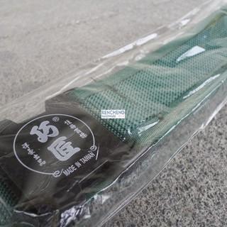 「仁誠五金」附發票! 巧匠 註冊商標 經典大綠S腰帶 工作腰帶 祥豪出品 太陽牌 時尚綠色 S腰帶 S-G