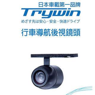 TRYWIN RL100 後鏡頭 適用 3DX MIRROR【數位魔王】