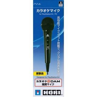 【電玩貓】PS4 HORI 卡啦OK USB有線麥克風 PS3/PC/WiiU適用 PS4-048 新品現貨
