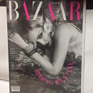 Bazaar 雜誌