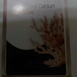 桑格珊瑚鈣