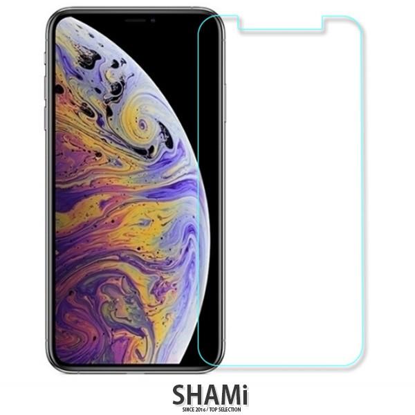 鋼化玻璃保護貼 iPhone 8 7 X XS MAX XR 6S Plus 5S SE 保護膜【SA208】鋼化膜