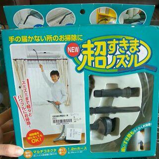 (TOMA)細縫吸塵配件